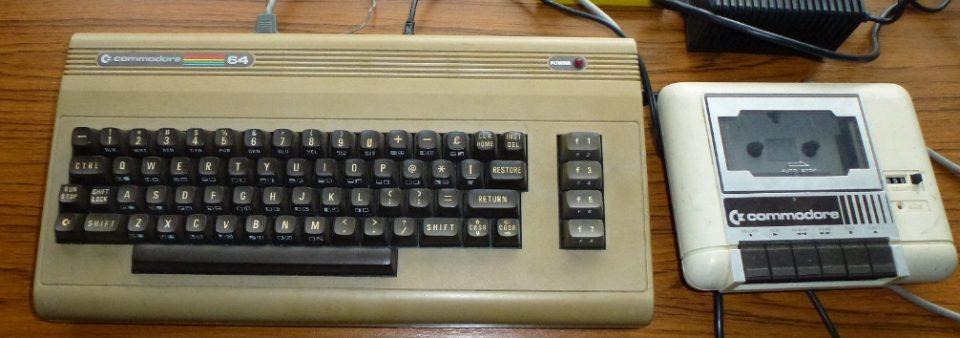 Commodore 64 - Datassette 1530